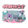 iikoto_logo